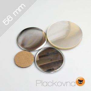 56 mm zrcátka