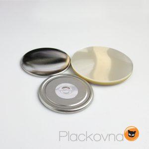 56 mm magnet